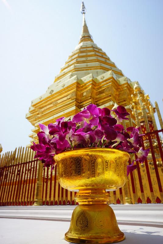 Doi Suthep Temple on a mountain outside the city.
